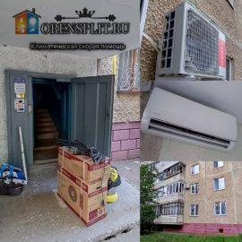 Монтаж кондиционеров в Оренбурге (2)